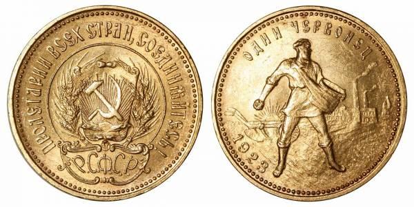 Золотой червонец 1923 цены на монеты россии 10 рублей юбилейные