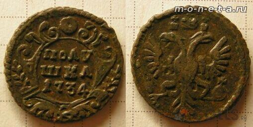 фото монета полушка