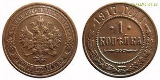 сколько стоит 10 рублей дмитров 2012