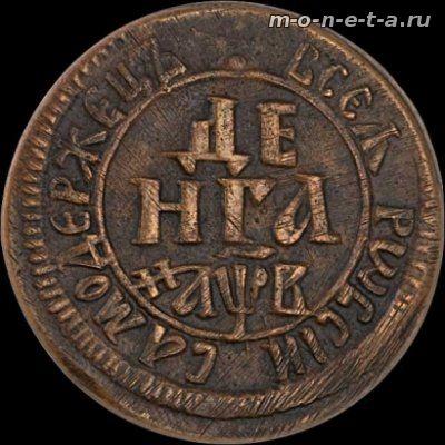 Монеты царской россии петр 1 монеты 1722 года стоимость два рубля серебро